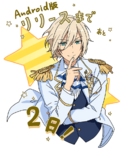 Android release count down - Eichi