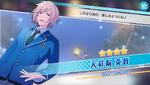 (The Reigning Ruler) Eichi Tenshouin Scout CG