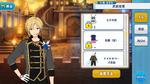 Nazuna Nito Knights Killers Uniform Outfit