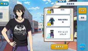 Rei Sakuma Summer Lesson Outfit