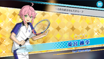 (Chatty Rally) Tori Himemiya Scout CG