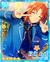 (Wandering Tsujigiri) Leo Tsukinaga