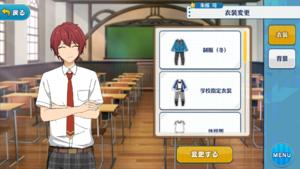 Tsukasa Suou Summer Uniform