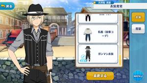 Eichi Tenshouin Gunman Outfit
