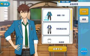Chiaki Morisawa Student Uniform Outfit
