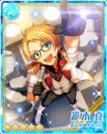 (Moving Forward) Makoto Yuuki Bloomed