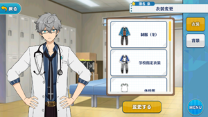 Izumi Sena Doctor's Coat Outfit