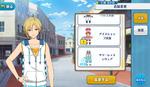 Nazuna Nito Summer Lesson Outfit