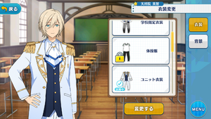 Eichi Tenshouin fine Uniform Outfit
