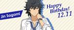 Jin Sagami Birthday