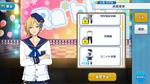Nazuna Nito Rabbits Uniform