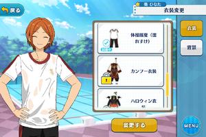Hinata Aoi PE Uniform (Wet) Outfit