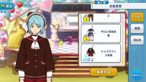 Hajime Shino Chocolat Fes Outfit