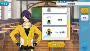 Shinobu Sengoku Ryuseitai Uniform
