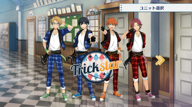 Game Introduction - Trickstar