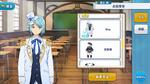 Hajime Shino fine Outfit
