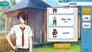 Shinobu Sengoku Summer Uniform (Wet) Outfit