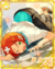 (Leaping Vigor) Yuta Aoi