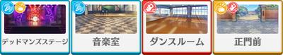 Reminiscence*The Crossroads of Each One Rei Sakuma locations