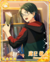 (Skilled Strategist's Blade) Keito Hasumi
