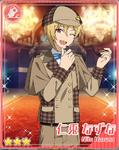 (Watchful Detective) Nazuna Nito Bloomed