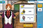 Yuta Aoi Halloween Outfit