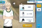 Eichi Tenshouin PE Uniform Outfit
