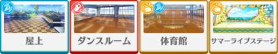 Kiseki☆The Preliminary Match of the Summer Live Hokuto Hidaka locations