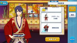 Souma Kanzaki Kabuki Outfit