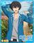 (Flower Garden Slumber) Ritsu Sakuma
