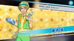 (Fruity Ice Cream) Makoto Yuuki Scout CG