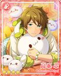 (Wavering Heart) Midori Takamine Bloomed