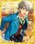 (Sword Leap) Izumi Sena