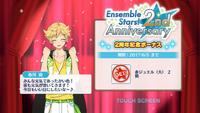 Sora Harukawa 2nd Anniversary
