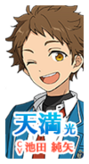 Mitsuru Tenma Official Page Button 1