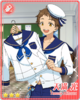 (Positive Conduct) Mitsuru Tenma