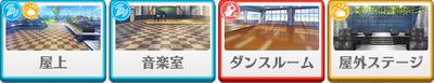 3-A lesson Kaoru Hakaze locations