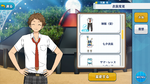 Mitsuru Tenma Summer Uniform Outfit