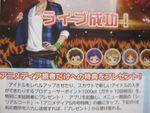 Animedia May 2015 previews-3