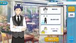 Yuzuru Fushimi Mansion Guard Dog Outfit