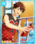 (Red Santa) Chiaki Morisawa