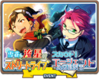 Event story 15