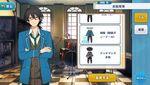 Rei Sakuma Student Uniform (Glasses + Ponytail) Outfit