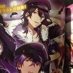 Rei Sakuma magazine preview