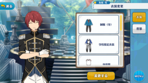 Tsukasa Suou Duel Uniform