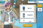Adonis Otogari Compensation Fes Outfit
