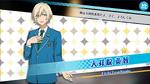 Eichi Tenshouin (Card) Scout CG