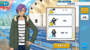Adonis Otogari Casual (Winter) Outfit