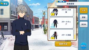 Izumi Sena Skating Wear