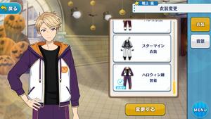 Arashi Narukami Halloween Practice Outfit